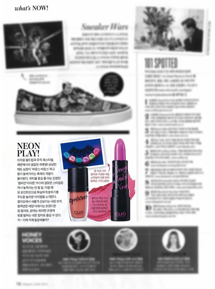 Elle Magazine (Korea): Editor Picks for Summer 2014. Clio Virgin Kiss Lipnicure, Virgin Kiss Tinted Lip, Nail Styler Neon #Elle #lipnicure #virginkiss #nailstyler #musthave #bestofbeauty #editorspick #summer #neon