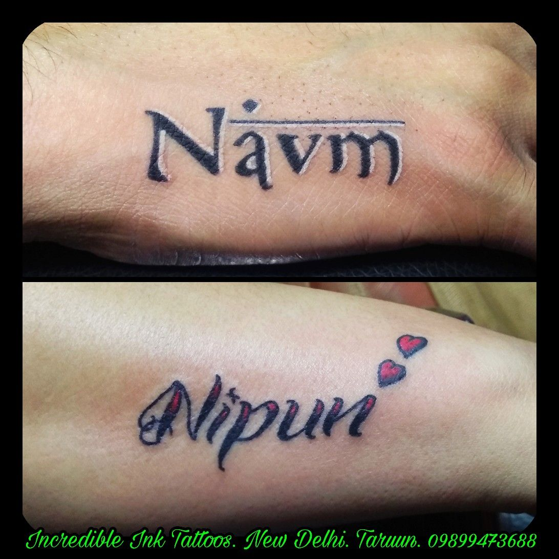 Navm Nipun Name Tattoo Navm Nipun Name Tattoo Call And What S App 09899473688 Tattoos Name Tattoo Ink Tattoo