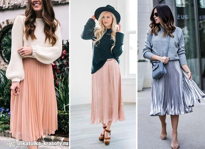 0c576f295b26 юбка плиссе с чем носить | F.A. в 2019 г. | Юбка, Одежда и Мода