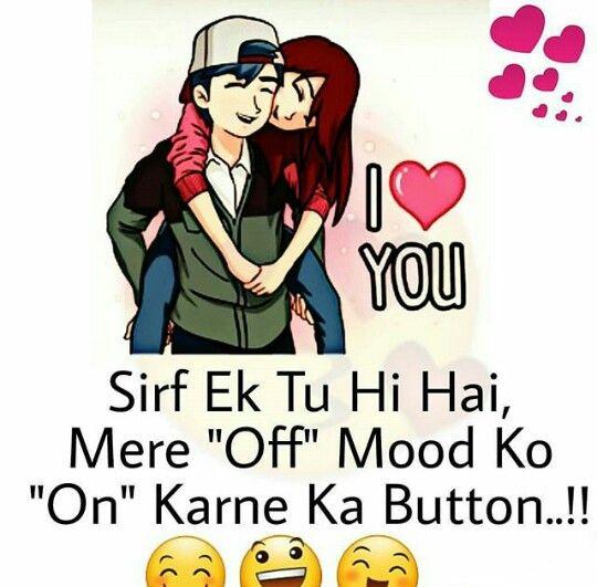 Dear Crush Eak Tu He Hai D At Uh Love Quotes Love Love