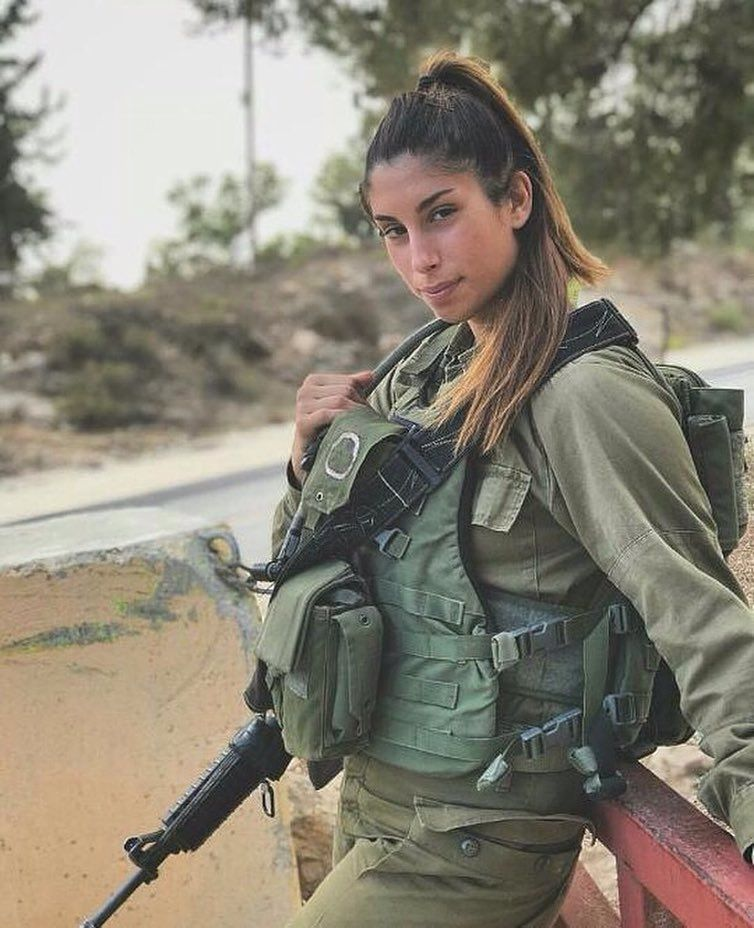 Israel's Ultra
