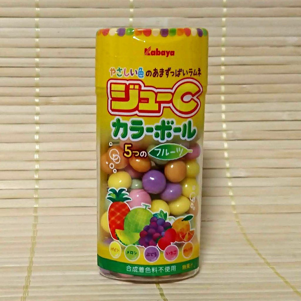 Juicy Candy Pellets Colorful Fruit Mix Japanese Food