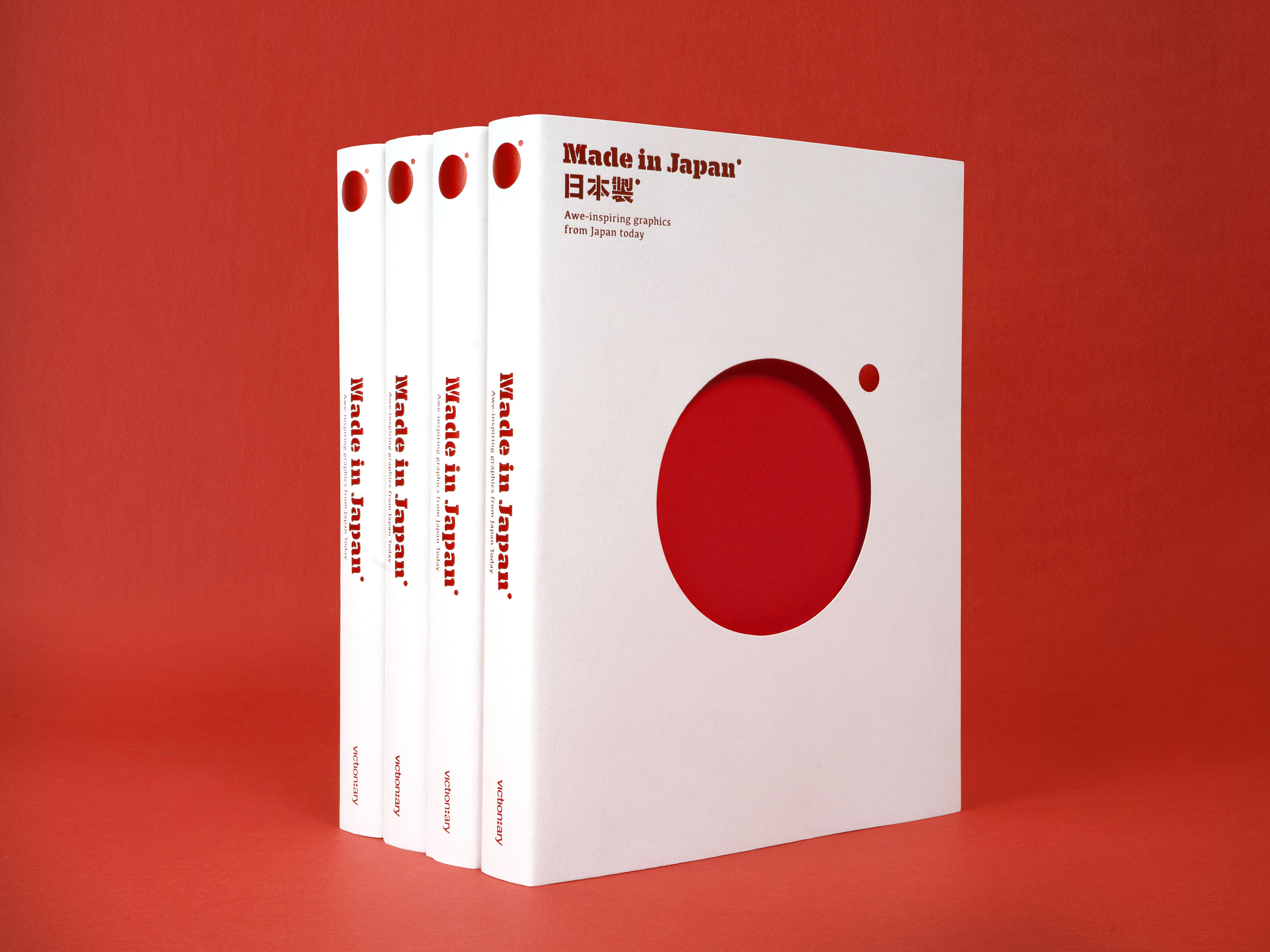 Made In Japan Awe Inspiring Graphics From Japan Today Minimalist Book Cover Design Graphic Design Book Cover Minimalist Book Cover