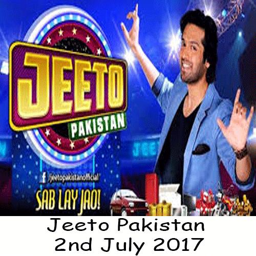 Jeeto pakistan episodes download   Jeeto Pakistan on the