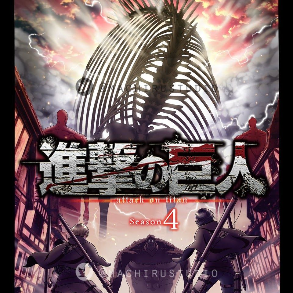 La Portada De Shingeki No Kyojin Temporada Final Attack On Titan Season Attack On Titan Aesthetic Attack On Titan
