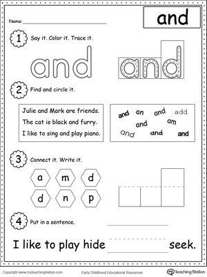 Learning kindergarten sight words