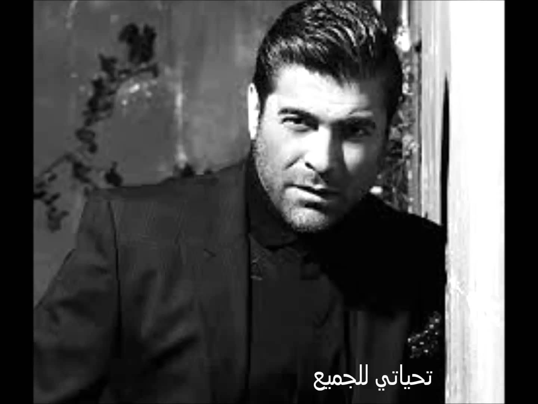 Fairouz Songs throughout وائل كفوري- اجمل المنوعات -wael kfoury | ideas for the house