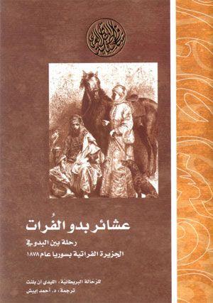 د احمد