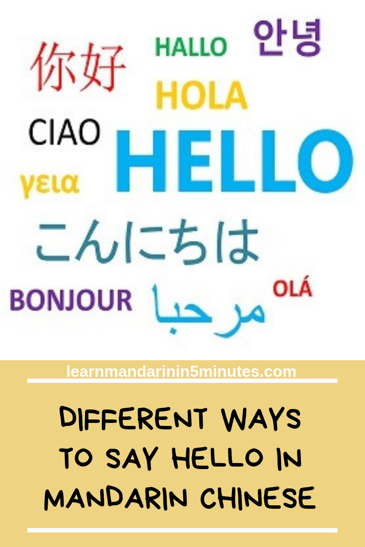 World Hello Day Do Play Learn Ways To Say Hello Responsive Classroom Words