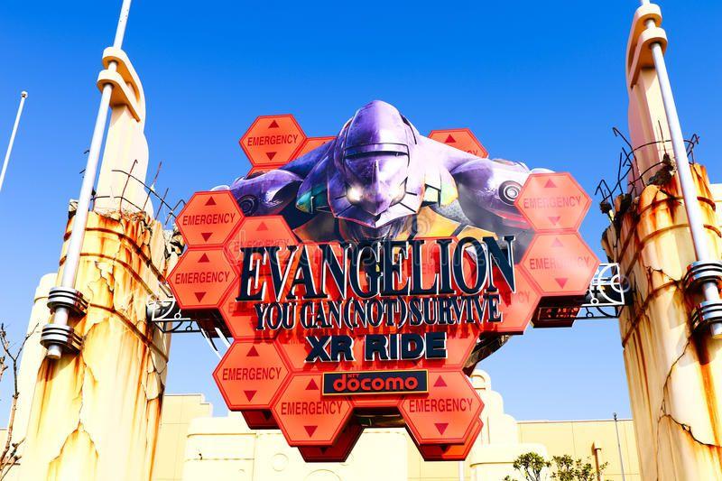 Evangelion xr ride returns to universal studios japan