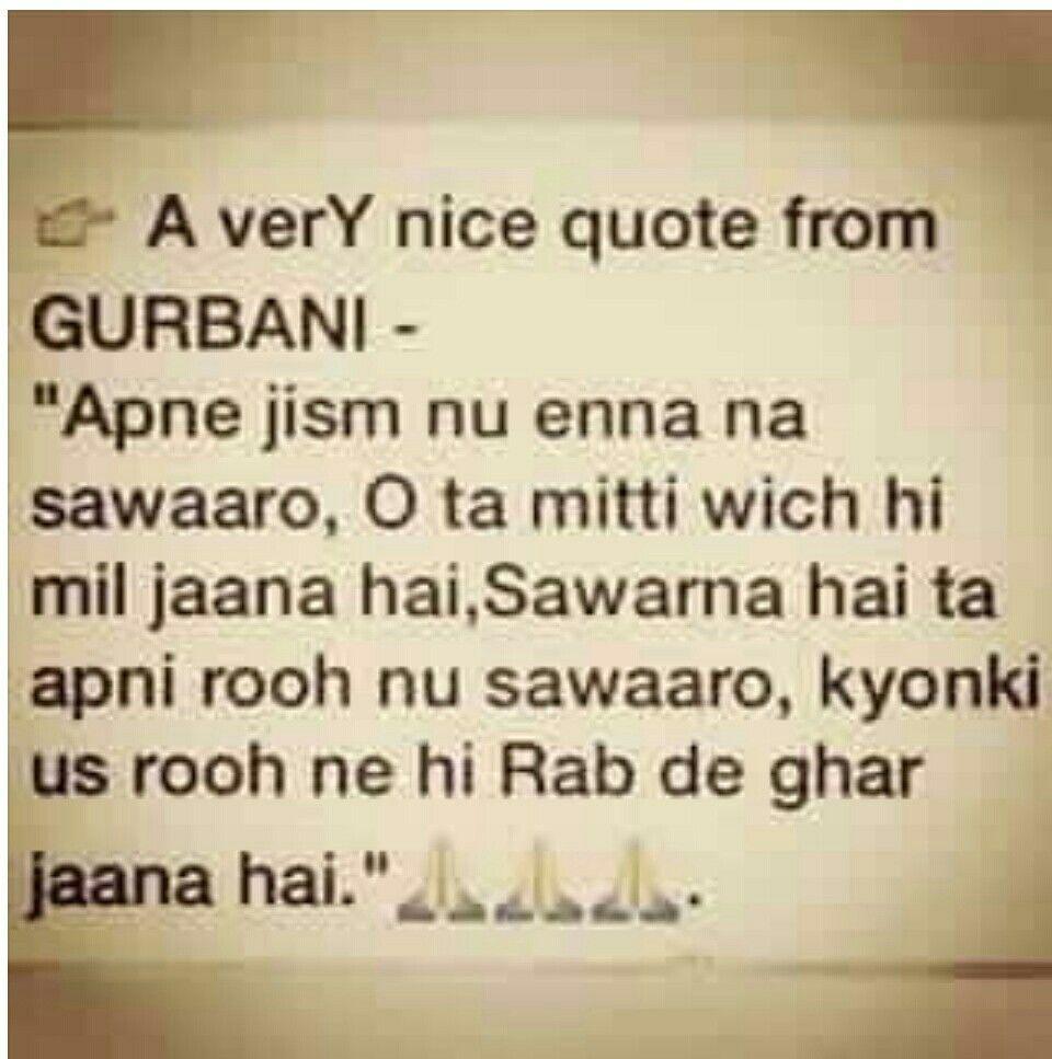 Favorite Quotation Pinravneet Kaur On Punjabi Captions  Pinterest  Qoutes