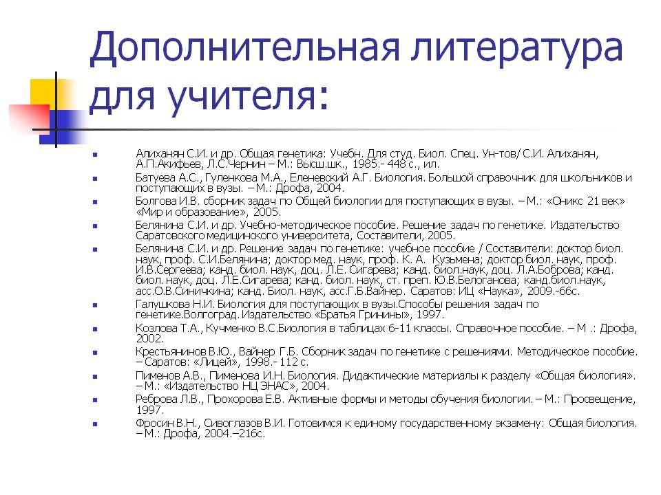 Гдз по истории алексашкин 11 онлайн