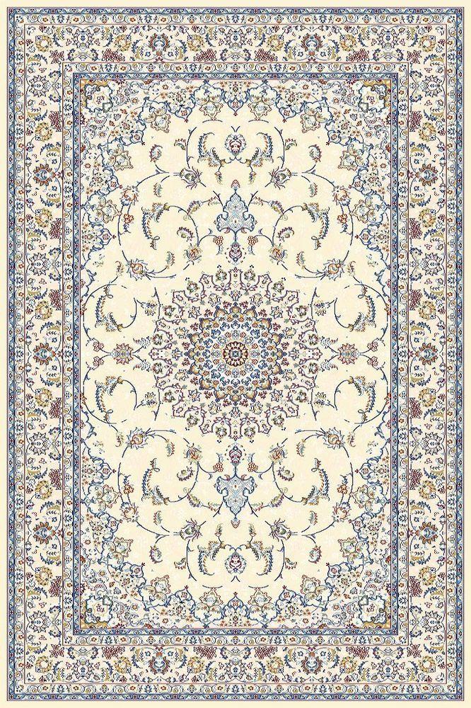 teppich orientalisch 200x300 cm kollektion 2017 wolle blau beige. Black Bedroom Furniture Sets. Home Design Ideas
