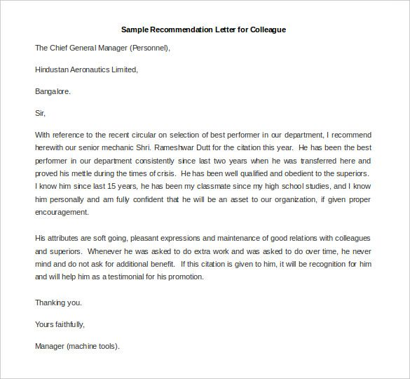10+ Recommendation Letter Samples Word, Excel  PDF Templates - recommendation letter pdf