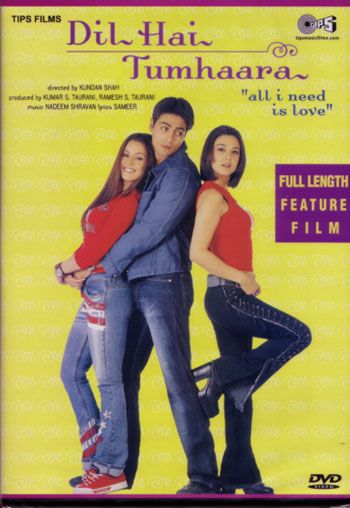 Dil Hai Tumhaara My Favorite I Truly Love Watching This Movie