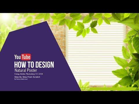 Poster Tutorial Adobe Photoshop Ad Poster درس فوتوشوب لتعليم تصميم بوستر اعلاني Youtube Adobe Photoshop Tutorial Photoshop Tutorial Photoshop