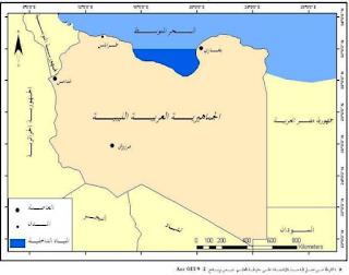 الجغرافيا دراسات و أبحاث جغرافية المياه في خليج سرت والموقف الأمريكي منها Geography Places To Visit Map Screenshot