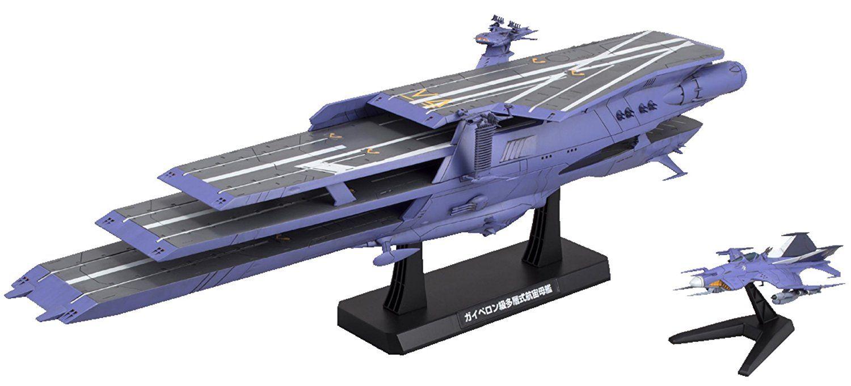 Amazon com: Bandai Hobby Guipellon Class Multi-Level Space Carrier