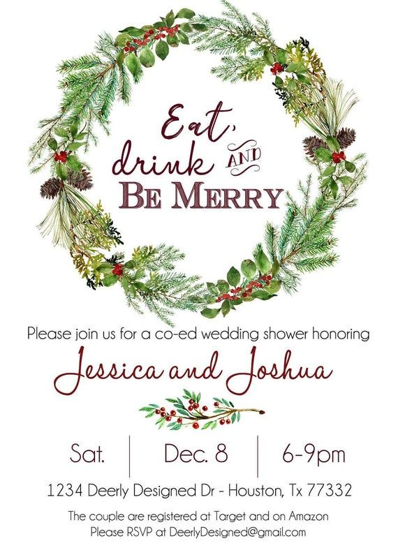 Christmas Themed Shower or Event Invitation - Christmas Wedding invitation - Tis the season to be married - Eat, Drink, Be Married, Holiday