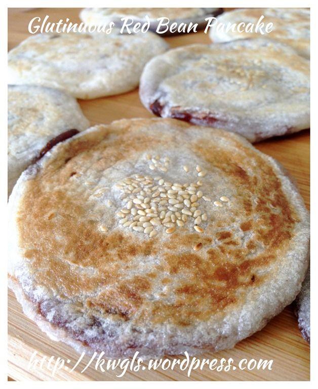 Glutinous rice flour red bean pancake asian glutinous rice flour red bean pancake ccuart Images