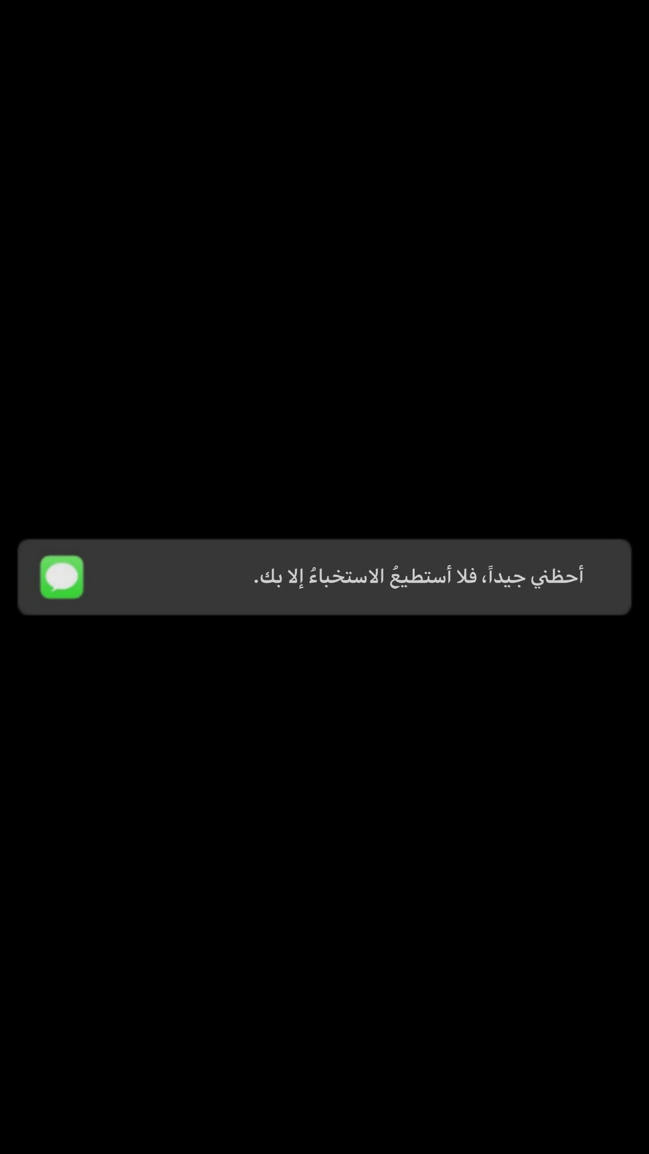 تصميمي كتاباتي حب تمبلر اقتباسات خواطر تليجرام In 2021 Quran Quotes Inspirational Beautiful Arabic Words Funny Phrases