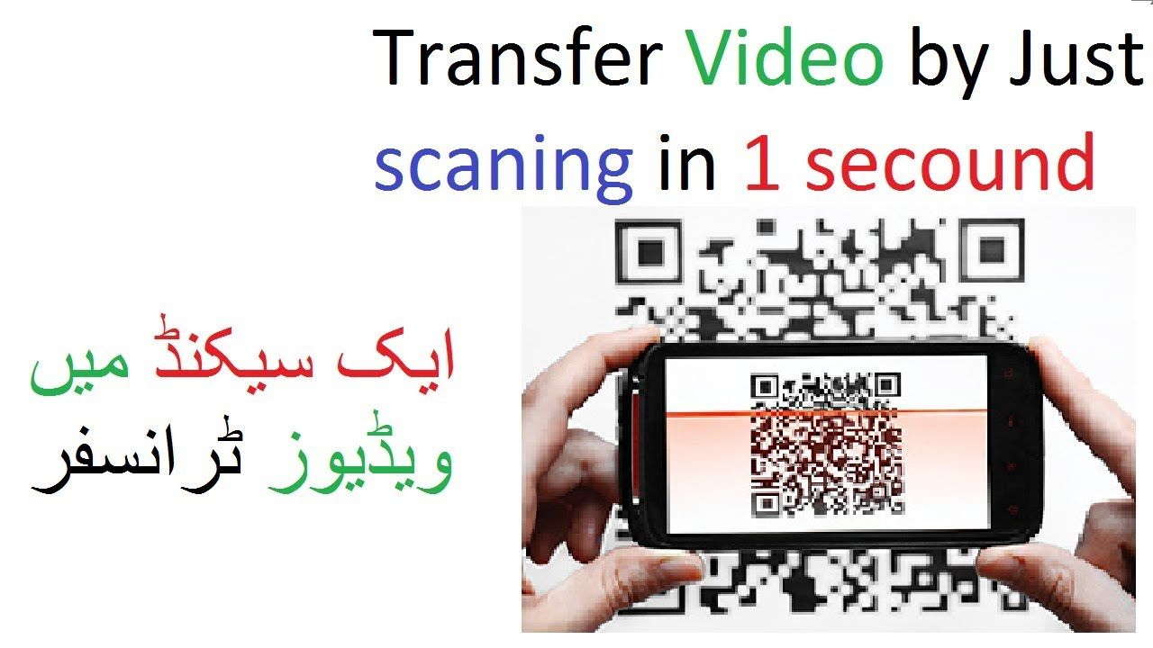 very easy Transfer your Data from mobile & Laptop by only