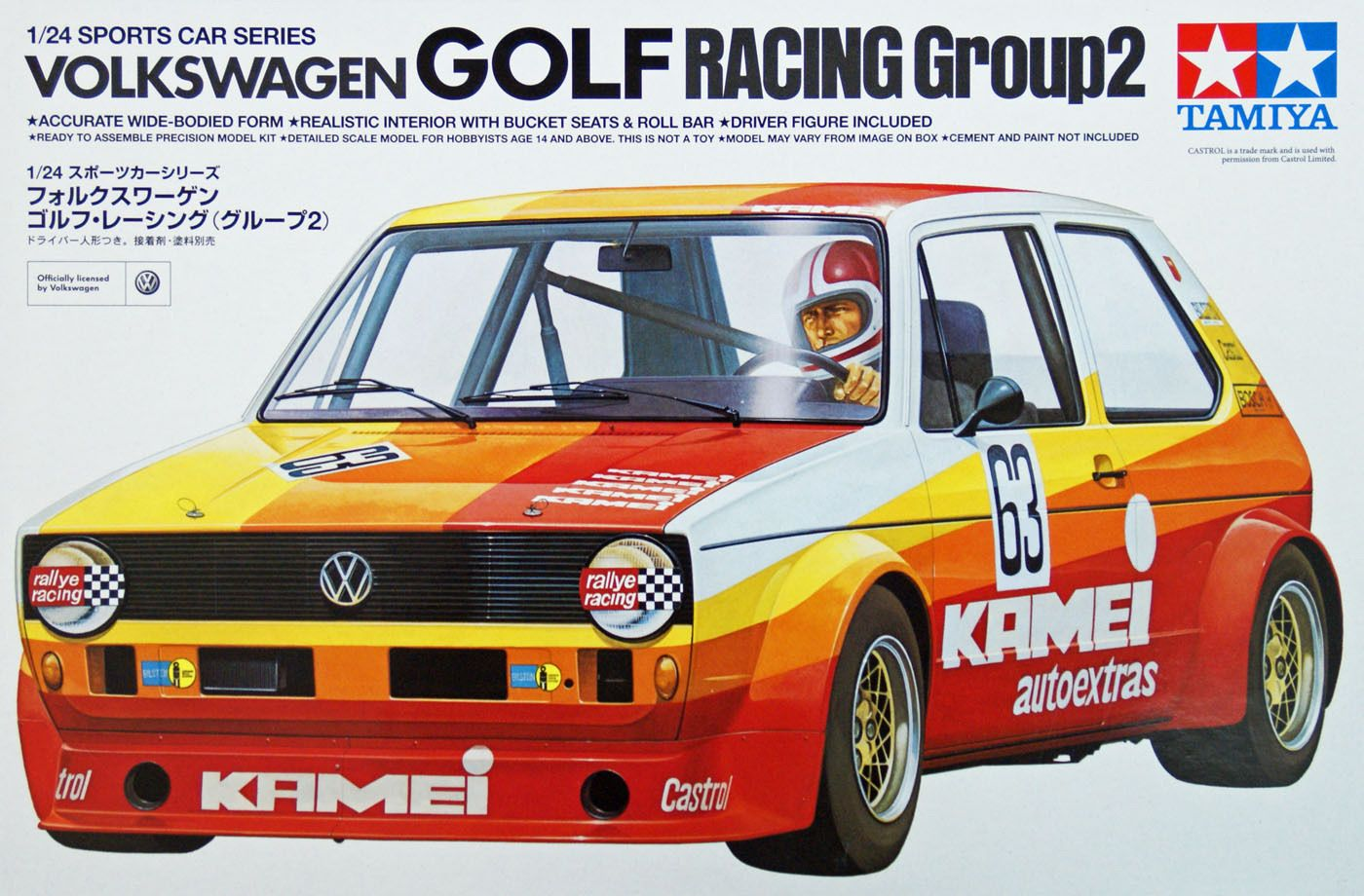 tamiya 24008 1 24 sport car series vw volkswagen golf mk1 rabbit gti group 2 rally racing. Black Bedroom Furniture Sets. Home Design Ideas
