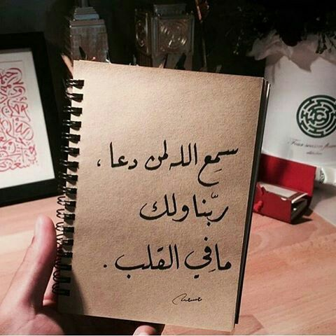 Pin By Rania Faik On Islamic Islamic Quotes Quotes Messages