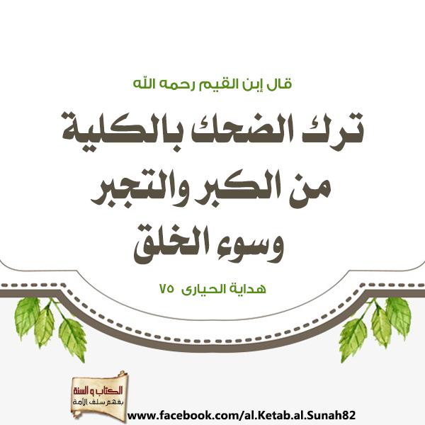 Epingle Par Sema Ezak Sur دين Citation Succes Apprendre L Islam Islam