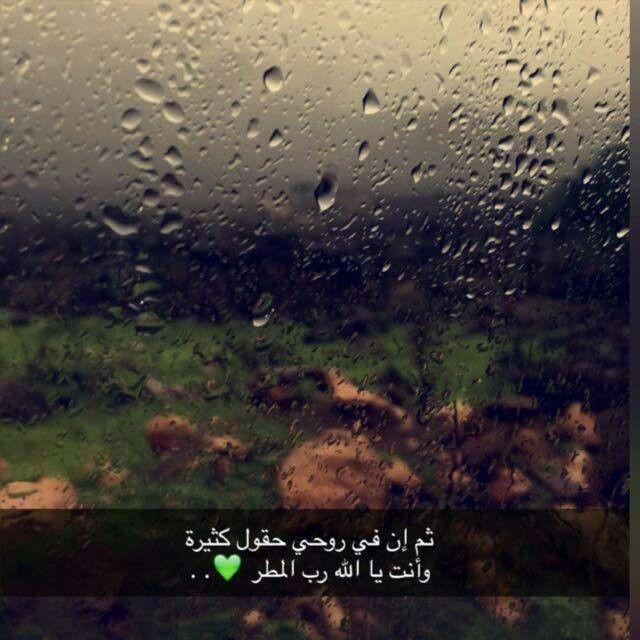 Pin By La Al On سناب شات Arabic Jokes Pretty Sky Funny Jokes