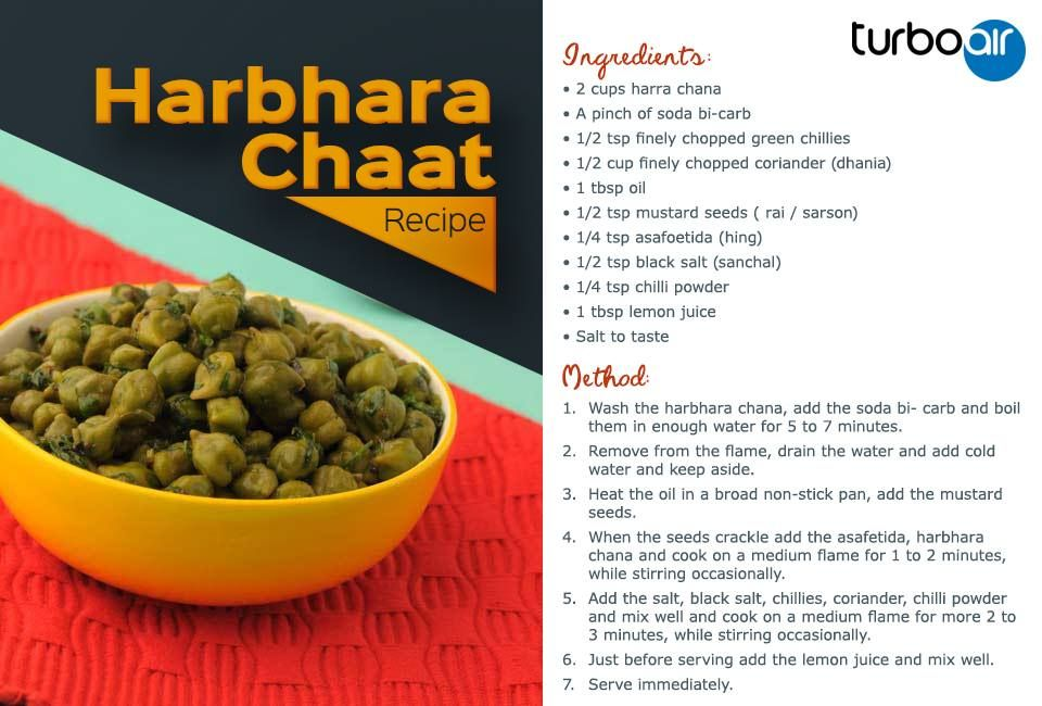 Learn how to prepare #Harbhara #Chaat #Recipe by following step by step method.
