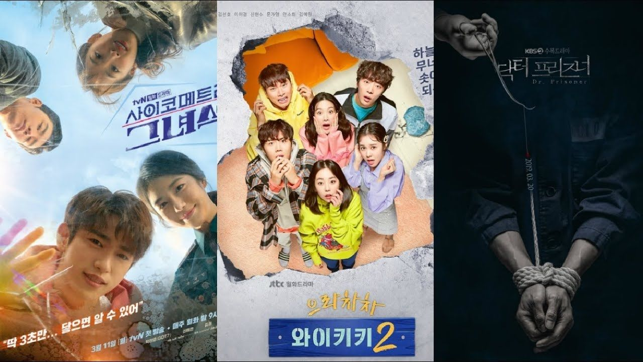 9 New Korean Dramas Coming Your Way In March 2019