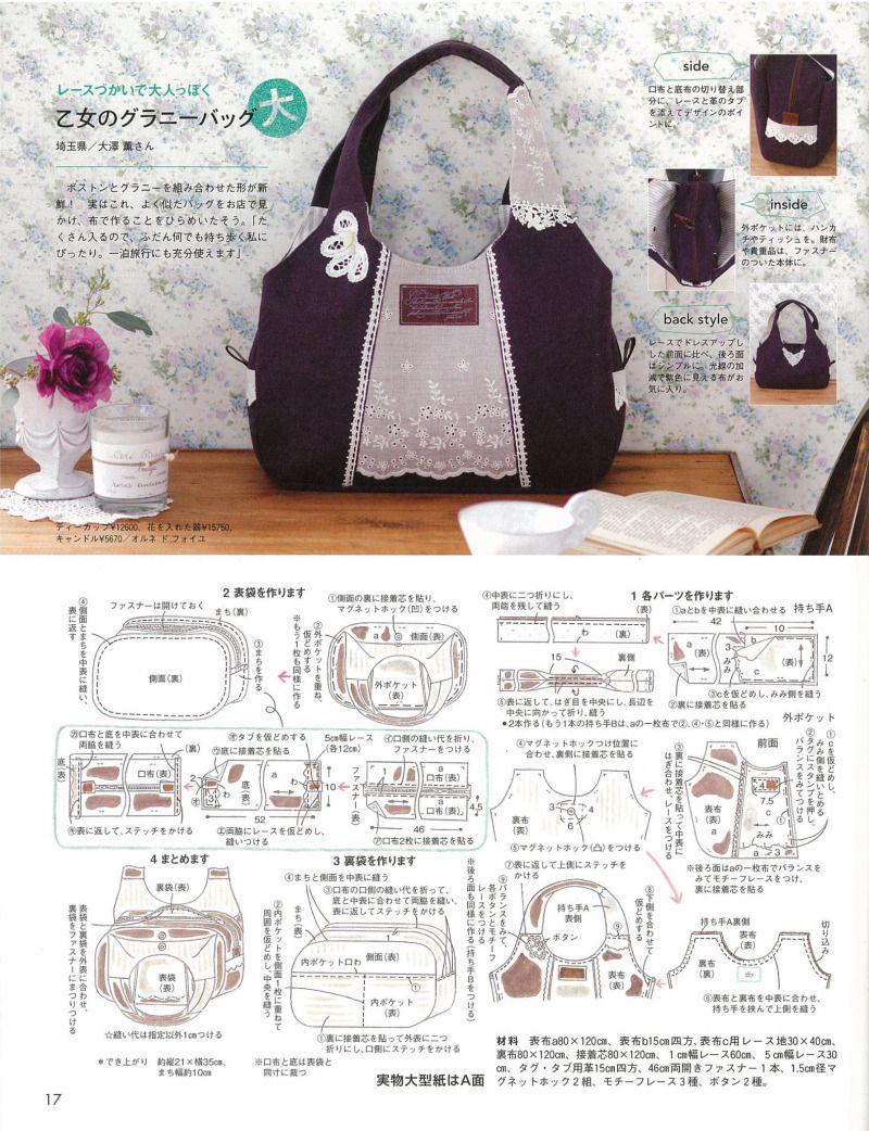 Pin de yoshi en バッグ | Pinterest | Bolsos, Mochilas y Costura
