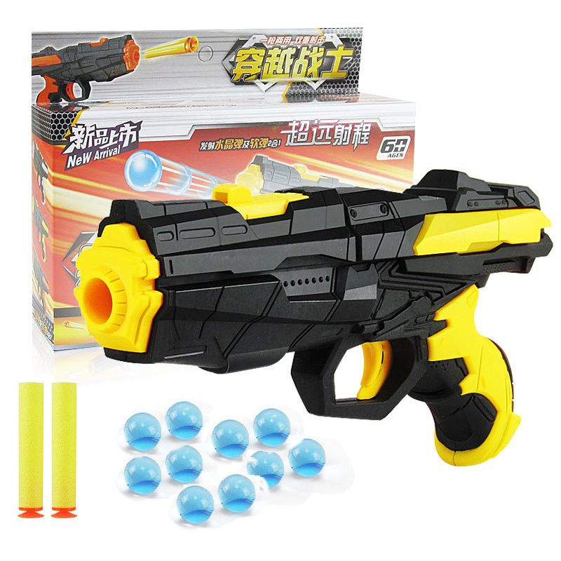 Nerf Paintball Gun Pistol & Soft Bullet Gun Plastic Toys CS Game Shooting  Water Crystal Gun