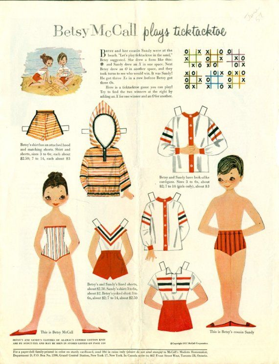 Vintage June 1957 Magazine Paper Doll Betsy McCall Plays Tick Tack Toe