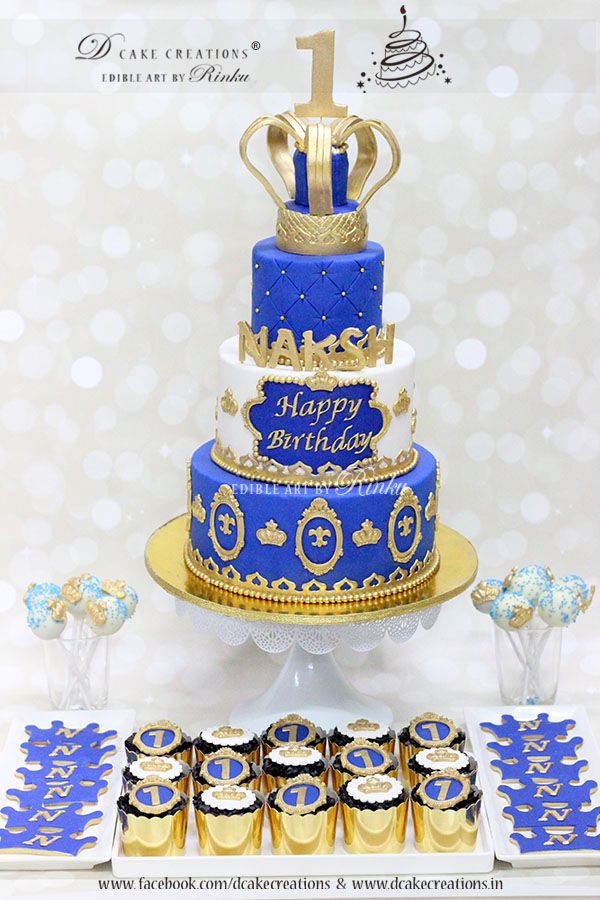 Royal Blue Prince Theme First Birthday Cake With Cupcakes Cake Pops