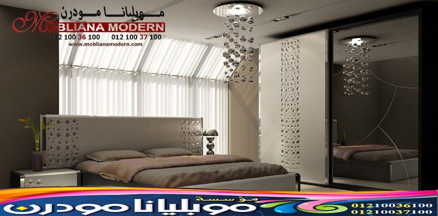 غرف نوم 2025 اثاث غرف نوم مودرن 2024 غررررف نوم 2023 Furniture Home Home Decor