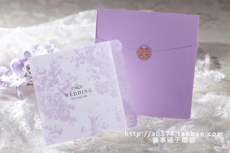 Romantic Purple Creative Wedding Invitations 2015 Best Seller Low - best of invitation card about wedding