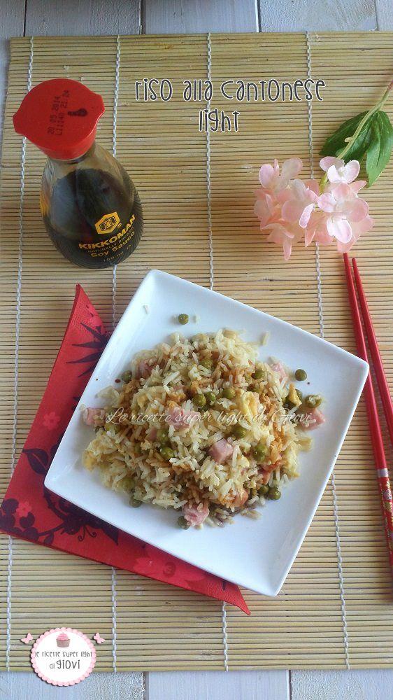 Riso alla cantonese light, delicato, buono e super veloce, perfetto per chi è a dieta o per chi vuole mangiare sano!
