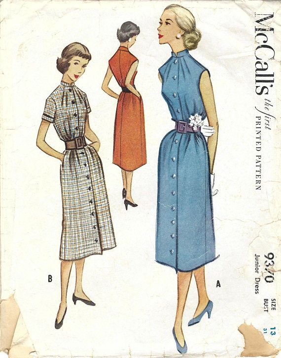 1950s McCall\'s 9370 Vintage Sewing Pattern Junior Spectator Dress ...