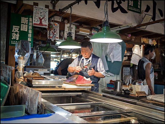 Tsukiji, Tokyo, Japan.