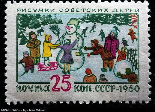 Chil´d painting, postage stamp, USSR, 1960