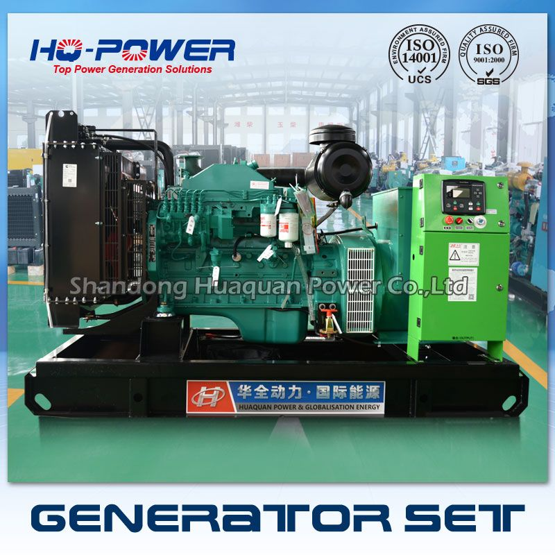 High Quality 100kw Low Fuel Consumption Diesel Generator Generator Price Diesel Generators Electrical Equipment