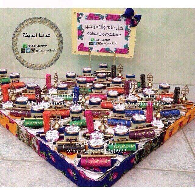 توزيعات شعبية قلم كحل والحمرة السحرية والمكحلة Ramadan Gifts Eid Gifts Eid Decoration