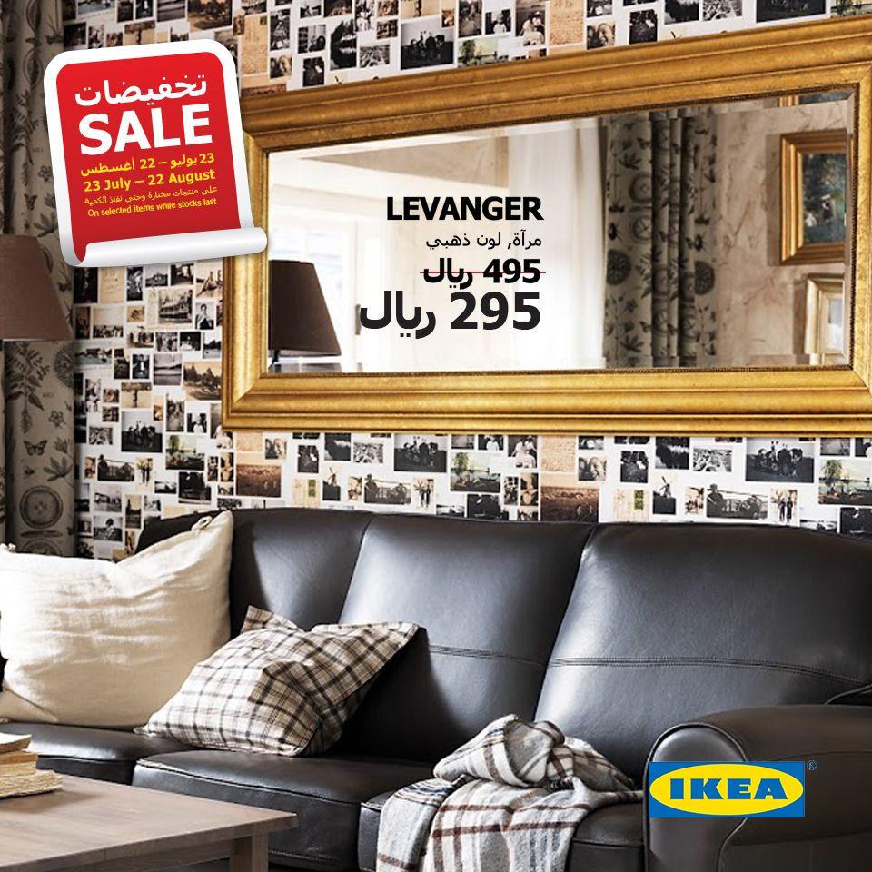 Shop For Home Furnishing Solutions Ikea Saudi Contemporary Modern Furniture Home Home Furnishings [ 960 x 960 Pixel ]
