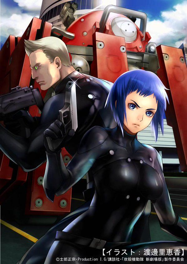 Ghost In The Shell Arise Motoko Kusanagi Batou 600 849 Ghost In The Shell Anime Ghost Anime