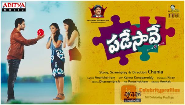 Telugu Girl Ashu Reddy Resembles Actress Samantha Telugu