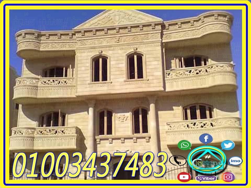 افضل تشطيبات واجهة فلل 01124729737 House Styles Mansions House