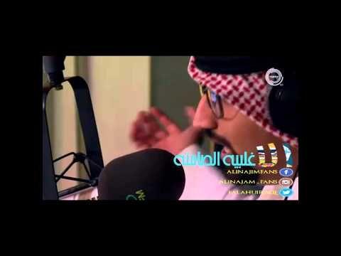 علي نجم اشوف فيك يوم الاغلبيه الصامته 12 08 2015 Music Videos