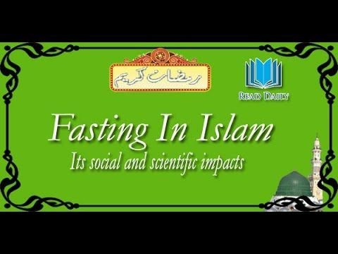 Each Year Muslims Fast In The 9th Month Of Islamic Calendar Which Is Called As Ramadan Islam Fasting Third Fundamental Pillar